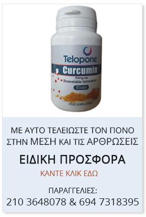 tro-ma-ktiko