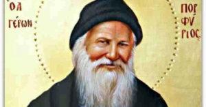 Ο ασκητής Αγιος Πορφύριος