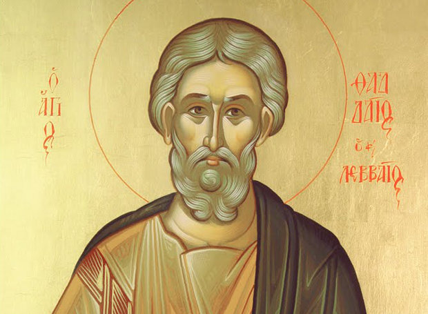 Αποτέλεσμα εικόνας για αγιοσ ιουδασ θαδδαιοσ