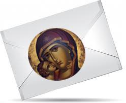 Εγγραφή στο Newsletter του agioritikovima.gr