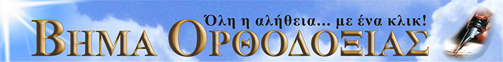 Banner 728x90 c.png