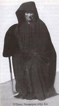 Αποτέλεσμα εικόνας για ΑΓΙΟΣ ΝΙΚΗΦΟΡΟΣ Ο ΛΕΠΡΟΣ