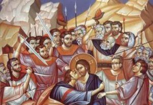 Ο θάνατος του Ιούδα κι ο αγρός του Κεραμέα