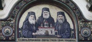 Καθαιρέθηκε επίσκοπος στη Βουλγαρία, μετά από βίντεο στο διαδίκτυο που τον δείχνει να μετέχει σε όργιο