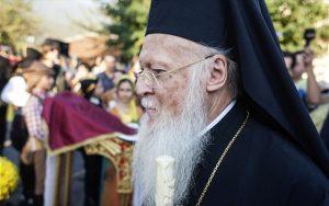 Ο Οικουμενικός Πατριάρχης στην Αρτάκη
