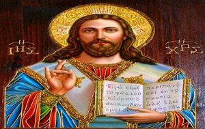 Προσευχή ευγνωμοσύνης προς τον Κύριο