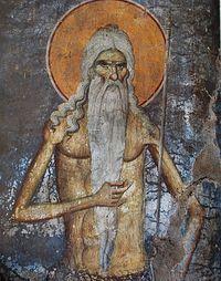 Загрузить увеличенное изображение. 600 x 762 px. Размер файла 205982 b.  Преподобный Петр Афонский (фреска XIV в.)
