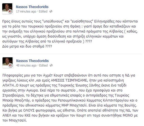 nassos-theodoridis.jpg