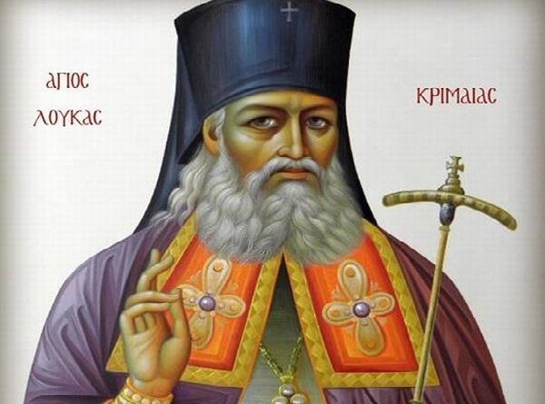 Αποτέλεσμα εικόνας για Ο Άγιος Λουκάς ο Ιατρός