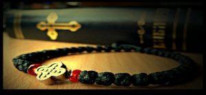 Πως γίνεται προσευχή με κομποσκοίνι…