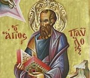 Ο Πρωτοκορυφαίος Απόστολος Παύλος και η Θεολογία του