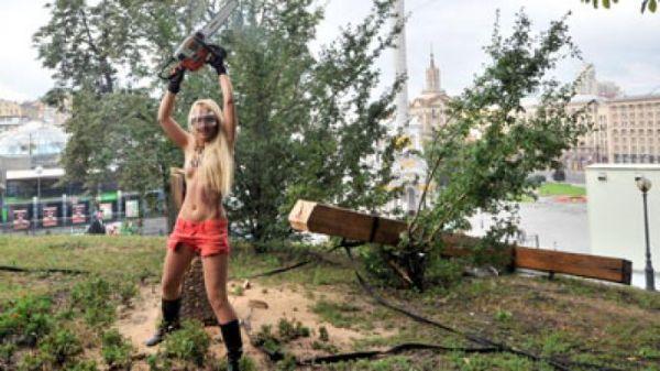 FEMEN2.jpg