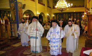 Архиерейская Божественная литургия в день памяти старца Паисия Святогорца в  Конице (фото)