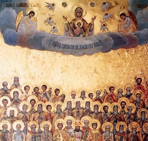 Αποτέλεσμα εικόνας για προσευχη στους αγιους