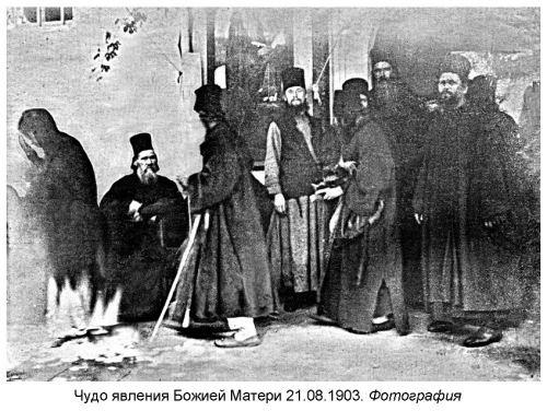 Σαν σήμερα 3 Σεπτεμβρίου 1903 το θαύμα της Παναγίας στο μοναστήρι του Αγίου Παντελεήμονος στο Άγιο Όρος
