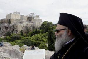 По стопам апостола Павла на холме Пникс в Афинах  Антиохийский патриарх (ФОТО)