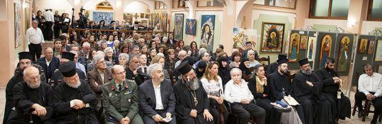 4.martyres.7.imera (14).jpg