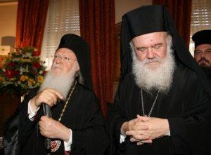 Το γυαλί ράγισε μεταξύ Φαναρίου και Εκκλησίας Ελλάδος