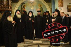 Патриарх Антиохийский Иоанн Х в Святоафонском монастыре святого Павла – Здесь он стал монахом (ФОТО)