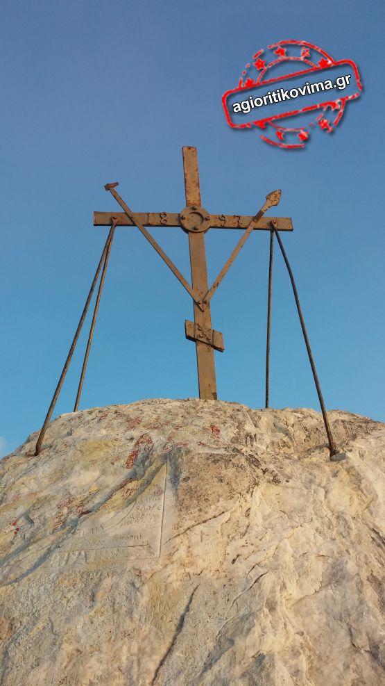 athos-koryfi1.jpg