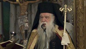 Митрополит Калавритский и Эгиалийский Амвросий  раскритиковал действия Константинопольского Патриарха
