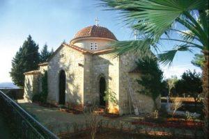 Малесинский монастырь святого Георгия