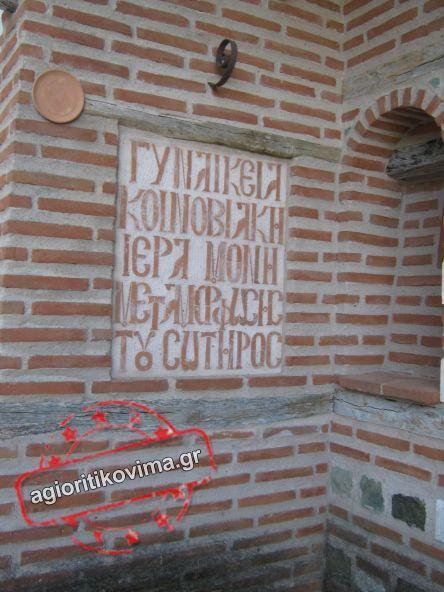 serbias-xortiatis26.JPG