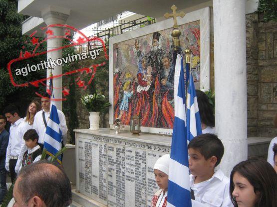 serbias-xortiatis3.JPG