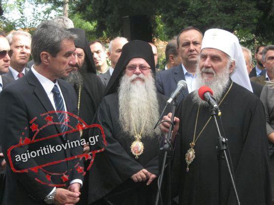 serbias-xortiatis5.JPG