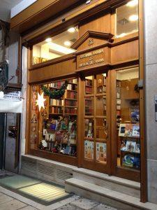 Τι συμβαίνει στο βιβλιοπωλείο της Αποστολικής Διακονίας της Εκκλησίας της Ελλάδος