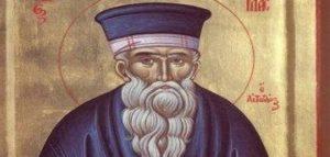 Αγ. Κοσμάς ο Αιτωλός: »Δεν θα πληρωθεί το χρέος»