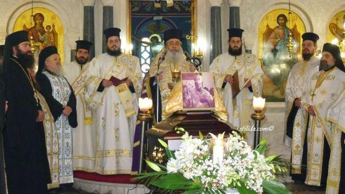 kideia-episkopou-eumeneias-ma3imou-15.jpg