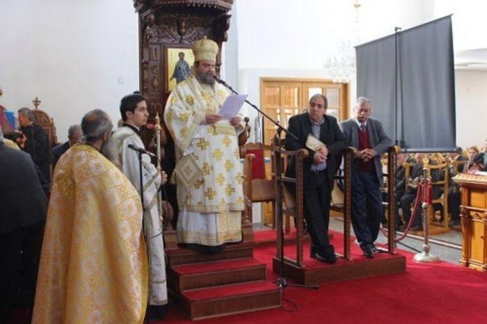 Episkopio-Egkainia-10.jpg