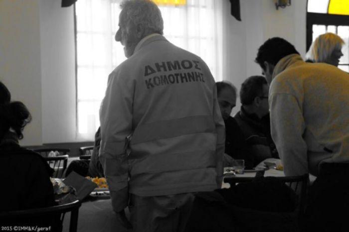 maronias_geuma8.jpg