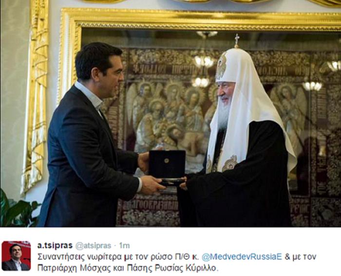 kyrillos tsipras ss g.png