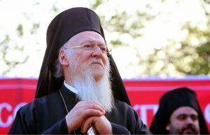 «Οχι» του Οικουμενικού Πατριαρχείου στη σχισματική Εκκλησία των Σκοπίων