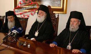 Στα φόρτε της η εκκλησιαστική διπλωματία! Οι Πατριάρχες Αλεξανδρείας & Ιεροσολύμων με τον Αρχ. Κύπρου πάνε Ουκρανία