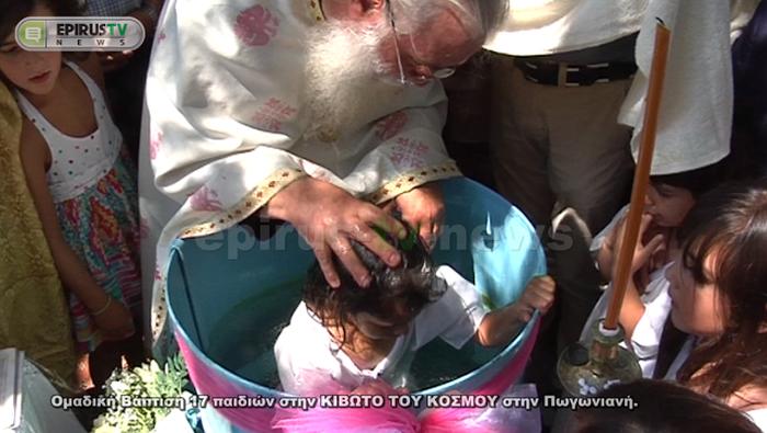 vaftisi1.PNG