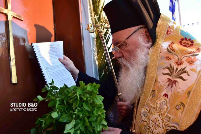 ARXIEPISKOPOS_NAUPLIO10.jpg