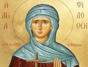 Αγία Φιλοθέη: Το ανεκτίμητο έργο της