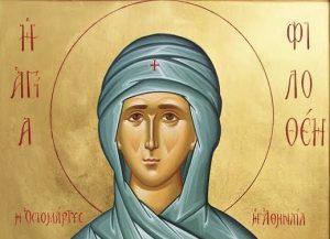 Αγία Φιλοθέη: Η Κυρά των Αθηνών