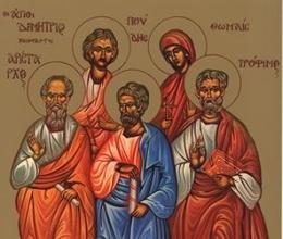 14 Απριλίου- Γιορτή σήμερα: Του Αγίου Αριστάρχου και των συν αυτώ Μαρτυρησάντων