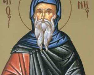 18 Απριλίου- Γιορτή σήμερα: Του Οσίου Ιωάννου του Ησυχαστή