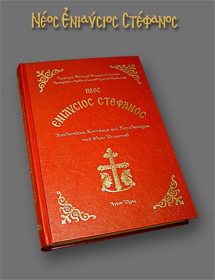 1205book (1).jpg