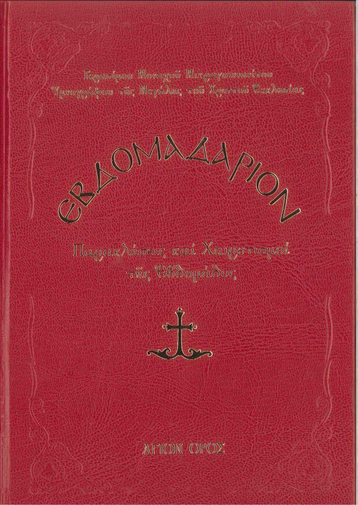 1205book (2).jpg