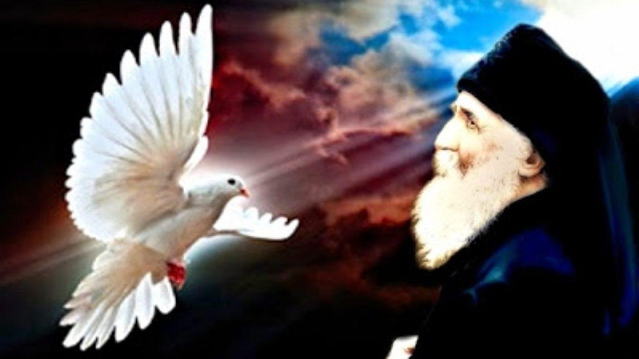 Γέροντα Παΐσιε, τι προϋποθέσεις χρειάζονται για να κατοικήσει στον άνθρωπο  το Άγιο πνεύμα; - ΒΗΜΑ ΟΡΘΟΔΟΞΙΑΣ