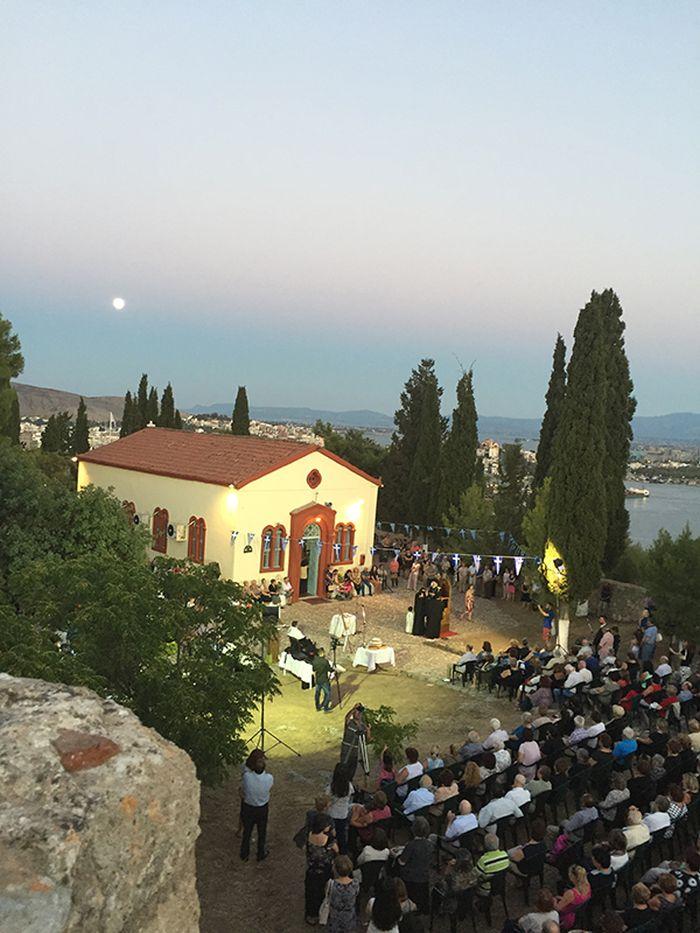 Panigiris Prof. Ilia Xalkidos 19-20.7.2016 007.JPG
