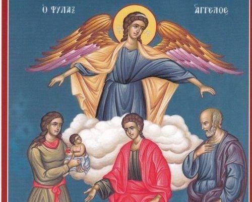 Ο Φύλακας Άγγελος της οικογένειας - ΒΗΜΑ ΟΡΘΟΔΟΞΙΑΣ