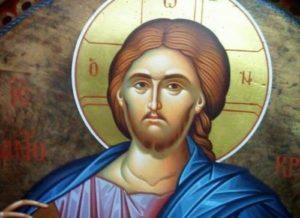 Προσευχή στον Χριστό, για τις δύσκολες στιγμές