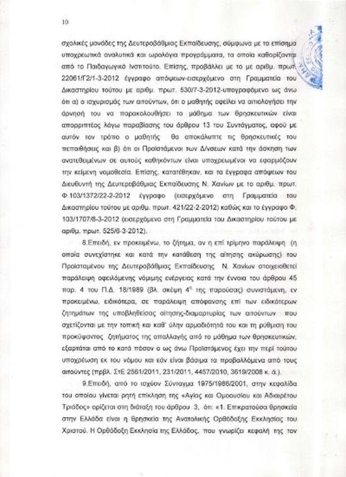 2709APOFASI (11).jpg
